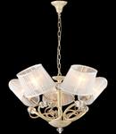 Candelabru Elegant Deco,5 becuri dulie E14, 230V,D.74cm, H.47 cm,Alb-auriu