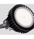 Corp iluminat industrial RADIUS 200w IP66