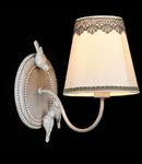 Lampa perete Bouquet ARM023-01-S