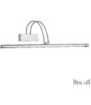 Aplica Bow, 114 LED, 456 Lm, L:115 mm, H:65 mm, Nichel