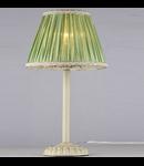 Veioza Elegant Olivia 1 bec,dulie E14,230V,Diam. 22 cm ,H 38cm,Abajur verde