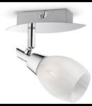 Aplica Soffio 1 bec, dulie G9, L:160 mm, H:180 mm, Nichel satinat