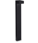 Stalp de gradina Sirio Mare, 2 becuri, dulie G9, L:100 mm, H:800 mm, Negru