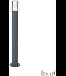 Stalp de gradina Bamboo, 1 bec, dulie G9, D:130 mm, H:815 mm, Antracit