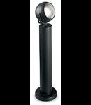 Stalp de gradina Zenith Mediu 1 bec LED, dulie GU10, D:135 mm, H:600 mm, Negru