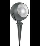 Corp iluminat plante Zenith Mic 1 bec LED, dulie GU10, D:120 mm, H:300 mm, Antracit