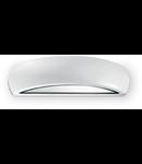 Aplica pentru exterior Giove, 1 bec, dulie E27, L:330 mm, H:80 mm, Alb