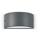 Aplica de exterior Rex-2, 1 bec, dulie E27, L:250 mm, H:120 mm, Antracit