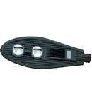 CORP ILUMINAT STRADAL IP65 LED COB 6000K 80W