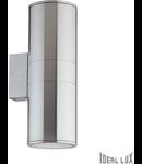 Aplica de exterior Gun Mare, 2 becuri, dulie E27, L:110 mm, H:310 mm, Aluminiu
