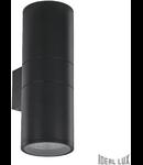 Aplica de exterior Gun Mare, 2 becuri, dulie E27, L:110 mm, H:310 mm, Negru