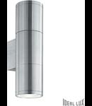 Aplica de exterior Gun Mica, 2 becuri, dulie E27, L:65 mm, H:210 mm, Aluminiu