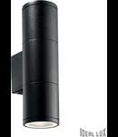 Aplica de exterior Gun Mica, 2 becuri, dulie E27, L:65 mm, H:210 mm, Negru