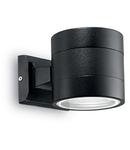 Aplica de exterior Snif rotunda, 1 bec, dulie G9, L:110 mm, H:110 mm, Negru