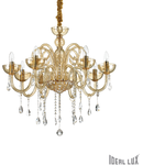 candelabru Canaletto, 8 becuri, dulie E14, D:750 mm, H:850/1700 mm, Chihlimbar