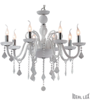 candelabru Giudecca, 8 becuri, dulie E14, D:770 mm, H:700/1350 mm, Satinat