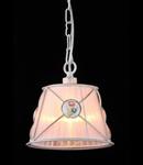 Lampa suspendata  Itella ARM620-11-W