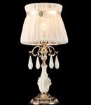Veioza Elegant Cameo 1 bec,dulie E27,230V,Diam. 23cm ,H 46cm,auriu