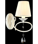 Aplica Elegant Passarinho,1 x E14, 230V, D.30 cm,H.28 cm,Alb
