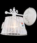 Aplica Elegant Itella,1 x E14, 230V, D.25 cm,H.22 cm,Alb