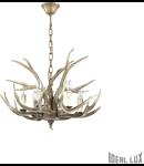 candelabru Chalet, 6 becuri, dulie E14, D:670 mm, H:650/1300 mm, Maro