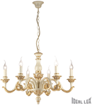 candelabru Giglio, 6 becuri, dulie E14, D:700 mm, H:660/1200 mm, Auriu