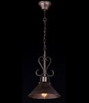 Lampa suspendata  House Iron,1 x E27, 230V, D.25cm,H.39 cm,Maro inchis