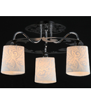 Candelabru  Eurosize Melvil,3 x E14, 230V, D.500cm,H.280 cm,Crom