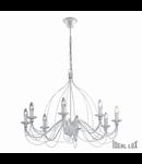 candelabru Corte, 8 becuri, dulie E14, D:800 mm, H:800/1150 mm, Alb antic
