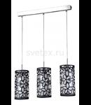 Lampa suspendata Fusion Suite,3 x E14,D.690,cm,H.1000 cm,Negru