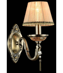 Aplica Royal Classic Demitas,1 x E14, 230V, D.18cm,H.30 cm,Crem