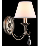 Aplica Royal Classic Soffia,1 x E14, 230V, D.16cm,H.27 cm,Nichel