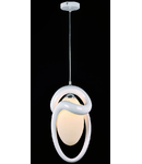 Lampa suspendata Modern Orion ,1 x E27,D.210,cm,H.380 cm,Alb