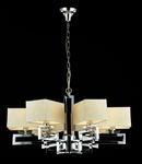 Candelabru Modern Meggapolis,6 becuri dulie E14, 230V,D.70cm, H.38 cm,Nichel