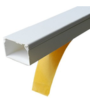 Canal de cablu 25x25 alb cu adeziv