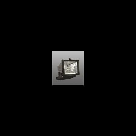Proiector cu halogen  150w Negru Brilux Brilux