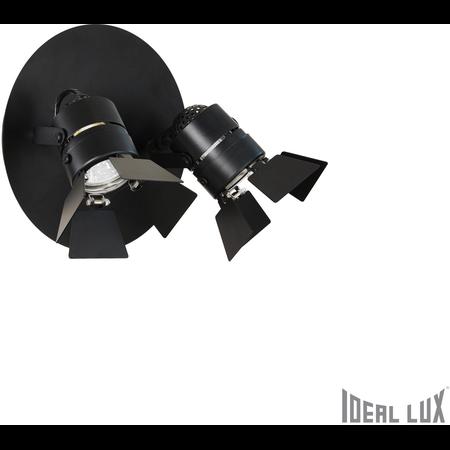 Aplica Ciak, 2 becuri, dulie GU10, L:270 mm, H:185 mm, Negru Ideal Lux