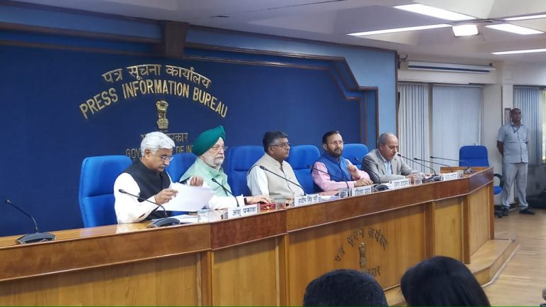 BSNL, MTNL to be merged as pat of four-way revival plan