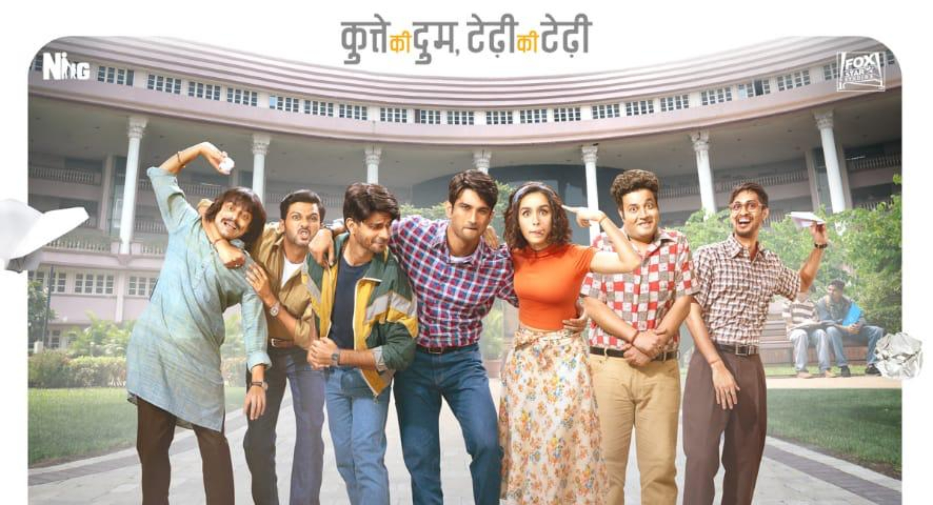 Chhichhore Dosti special trailer: Sushant, Varun will remind you of your college days