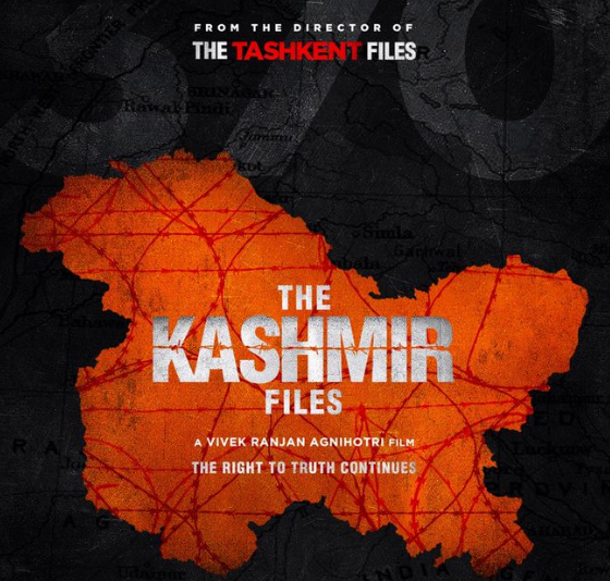 Vivek Agnihotri's next titled The Kashmir Files