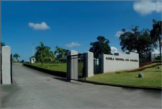 MMP Dasma - Entrance Gate