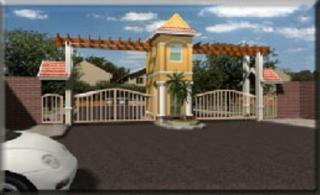 Eastforbes- Entrance Gate