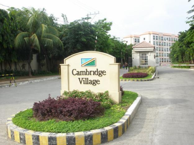 Cambridge Main Gate