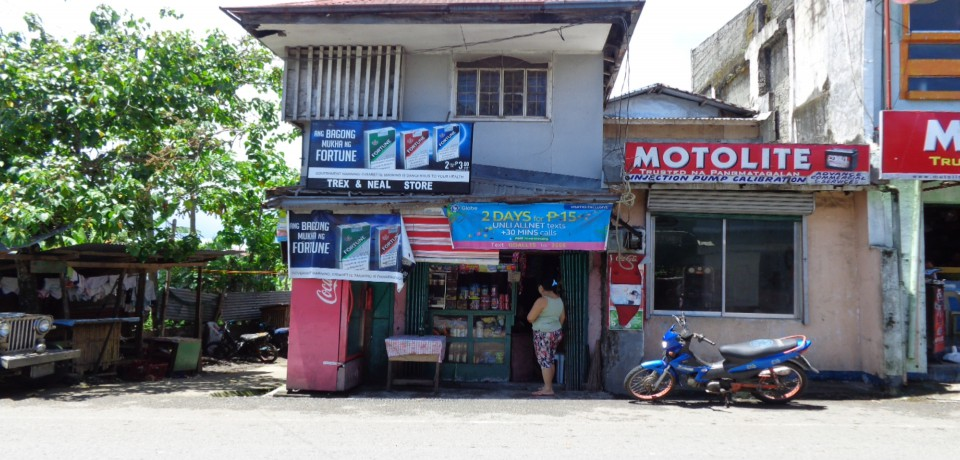 FOR SALE: Office / Commercial / Industrial Samar
