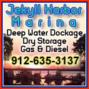 Jeykyll Harbor Marina... a Cool Place to Beat the Heat