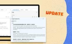 Google Translate Plus Upgraded (0.3.1)