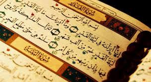 Alasan Diturunkannya Surah Al-Qadr dan Cara Memaknainya