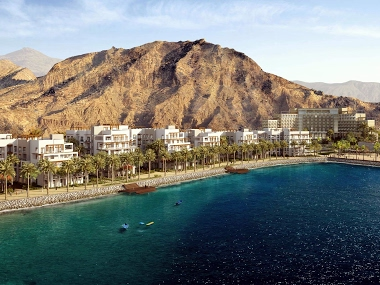 The Address Fujairah Residences