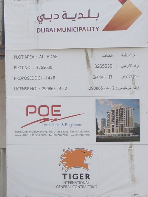 Building at Plot No. 3265630, Dubai