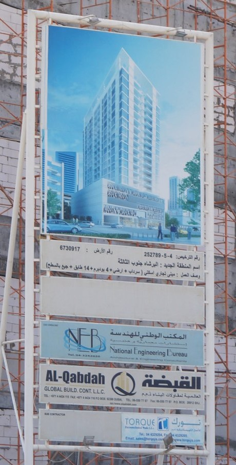 Building at Plot No. 6730917, Dubai